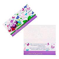 Конверт для денег 'С Днём Рождения!' три подарка, пожелания (комплект из 10 шт.)