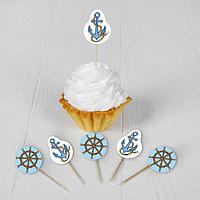 Набор для украшения праздника 'Морское путешествие', наклейки, 12 шпажек