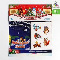 Настольная игра-бродилка 'Новогоднее веселье', 10 карт