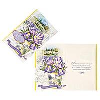 Открытка 'С Юбилеем!', конгрев, термография, пластизоль, фиолетовые цветы в ведре (комплект из 10 шт.)