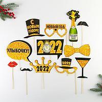 Набор фотобутафории 'Новогодняя вечеринка', 12 предм., 21 х 30 см