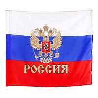 Флаг 60х90 см с золотым гербом, полиэстер