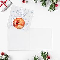 Открытка-мини 'Новогодние подарки', 7 х 7 см (комплект из 20 шт.)