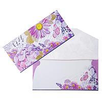Конверт для денег 'Универсальный' уф лак, фиолетовые цветы, бабочка (комплект из 10 шт.)
