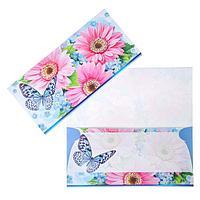 Конверт для денег 'Универсальный' уф лак, цветы, синяя бабочка (комплект из 10 шт.)