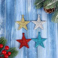 Украшение ёлочное 'Звезда в блёстках' (набор 4 шт) 5,5 см
