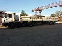 Длинномер 12,5м 17т. Перевозка длинных стройматериалов по Алмате