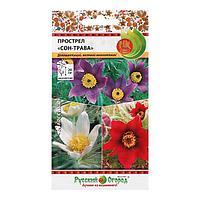 Семена цветов Прострел 'Сон-трава', смесь, 0,1 г