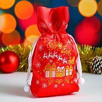 Мешок новогодний 'Снежинки и Олень', с застяжкой, атлас, красный с серебром 17х24 см