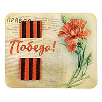 Георгиевская лента на открытке 'Победа'
