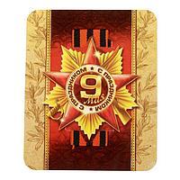 Георгиевская лента на открытке '9 Мая'