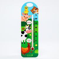 Термометр для измерения температуры воды, детский 'Домашние животные'