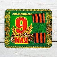 Георгиевская лента на открытке 'С Праздником!'
