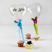 Шар-топпер латексный 5' 'Сердце, люблю тебя', палочки, ленты с цветами, перья, 2 шт.