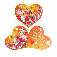 Открытка-валентинка 'Для тебя!' глиттер, конгрев, пирожные, оранжевый фон (комплект из 10 шт.)