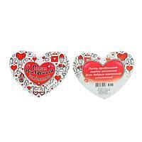 Открытка-валентинка 'С наилучшими пожеланиями!' глиттер, рисунки вещей, сердце (комплект из 20 шт.)