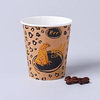 Стакан крафтовый Wild coffee, однослойный, 250 мл (комплект из 10 шт.)