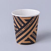 Стакан крафтовый Simple coffee, однослойный, 250 мл (комплект из 10 шт.)