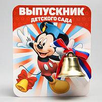 Колокольчик на открытке 'Выпускник детского сада', Микки Маус
