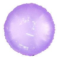 Шар полимерный 18' 'Неон', круг, цвет тёмно-фиолетовый (комплект из 5 шт.)