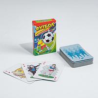 Карты игральные 'Футбол', 36 карт, лакированные, 5х7.5 см