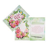 Открытка 'Поздравляем!' УФ-лак, цветы, зеленый фон, 19 х 12 см (комплект из 10 шт.)