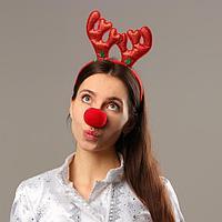 Карнавальный набор 'Новогодний олень', ободок, нос