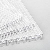 Поликарбонат сотовый 10 мм прозрачный