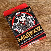 Карточная игра 'МафиОZ' 18 игральных карт + 5 карт с правилами
