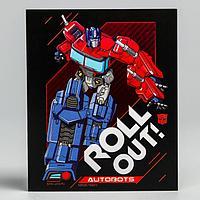 Открытка 'Roll out', Трансформеры (комплект из 20 шт.)