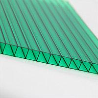 Поликарбонат сотовый 10 мм зеленый