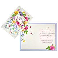 Открытка 'С Днем Рождения!' бабочки, белый фон, цветы (комплект из 10 шт.)
