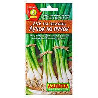 Семена Лук на зелень 'Лучок на пучок', 0,5 г