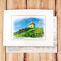 Открытка почтовая с иллюстрацией художника 'Нижний Тагил. Сторожевая башня на Лисьей горе' (комплект из 20
