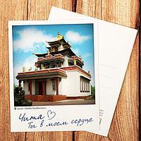Открытка почтовая 'Чита' (комплект из 10 шт.)