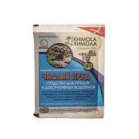 Биопрепарат для прудов и декоративных водоёмов 'Химола', пакет, 25 г