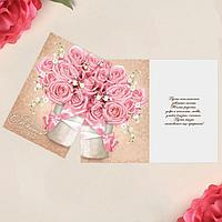 Открытка 'С Юбилеем' ваза с розами, 12 x 18 см (комплект из 10 шт.)