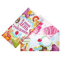 Конверт для денег 'В твой День Рождения' звери, клоун (комплект из 10 шт.)