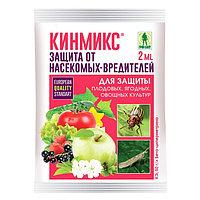 Средство Кинмикс от насекомых-вредителей, ампула, 2 мл