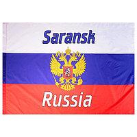 Флаг России с гербом, Саранск, 90х150 см, полиэстер (комплект из 50 шт.)
