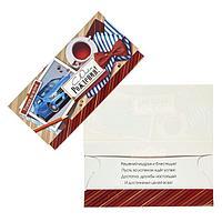 Конверт для денег 'С Днем Рождения!' коричневый галстук-бабочка, машина (комплект из 10 шт.)