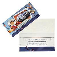 Конверт для денег 'С Днем Рождения' кофе, машина (комплект из 10 шт.)