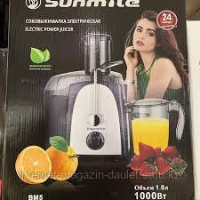 Соковыжималка электрическая  Sunmail ВМ5