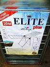 Сушилка для белья Elite plus 20м, фото 2