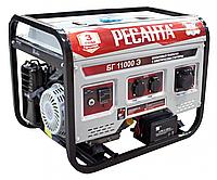 Электрогенератор БГ 11000 Э Ресанта