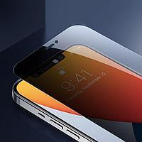 """Защитное стекло LuazON """"Анти-шпион"""", для iPhone 12/12 Pro/13/13 Pro, полный клей,0.33 мм, 9Н"""