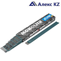 Электроды  МР-3 d2,5 АРМО ТМ MONOLITH (2,5кг)