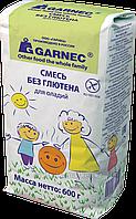 Смесь для оладий без глютена 600г (Garnec)