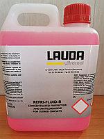 Охлаждающая жидкость REFRIFLUID B, арт. E7011852