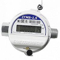 Газовый счетчик бытовой СГМБ-1,6 ТК малогабаритный с выносным литиевым элементом
